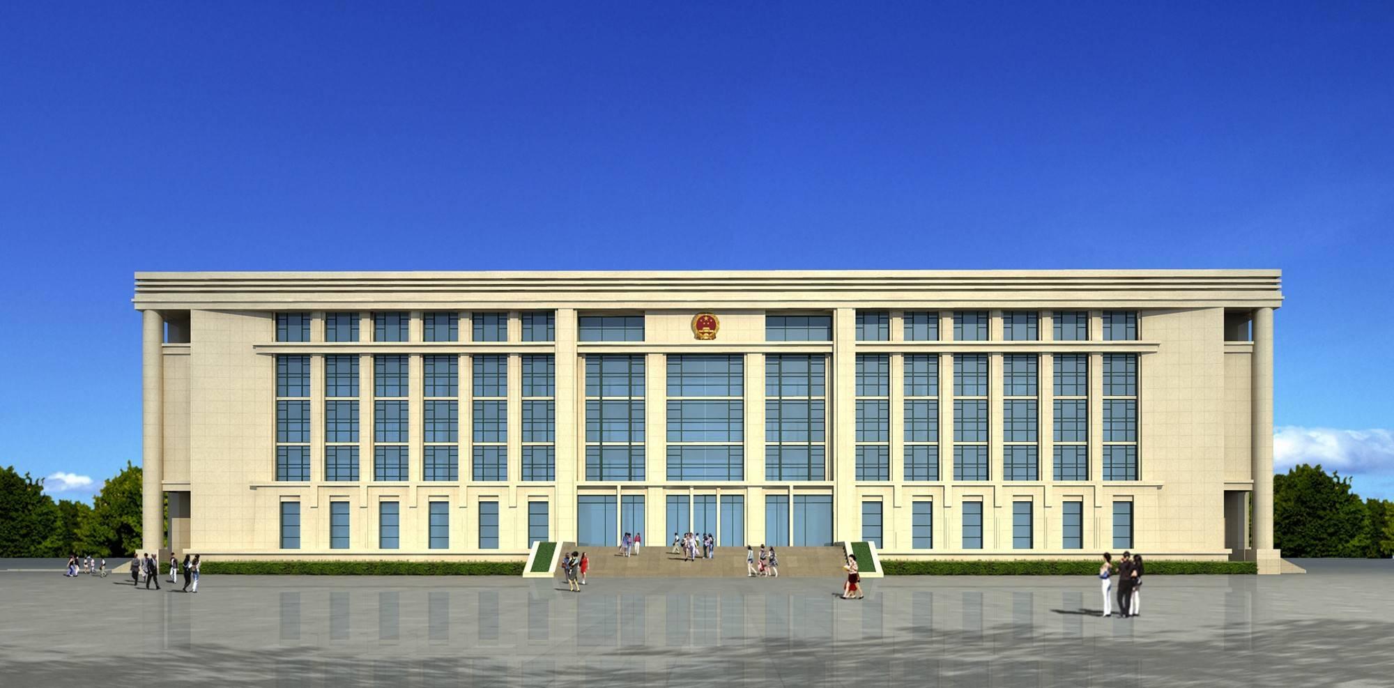 固原市人民检察院