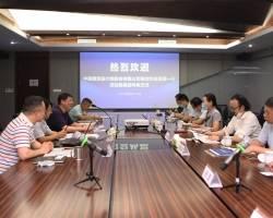 集團資訊|中南建筑設計院總經理楊劍華一行來我集團考察交流