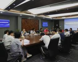 集团举办2020年度科研项目立项答辩会