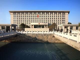 淮安市中级人民法院审判业务综合楼
