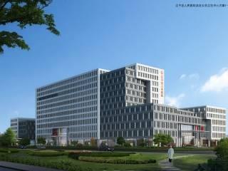 杭州市江干区人民医院及区公共卫生中心