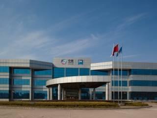 杭州中粮包装有限公司