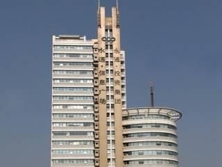 杭州永通信息广场