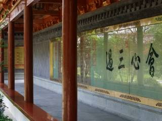杭州乾隆与茶文化陈列馆