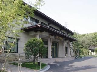 杭州南宋官窑博物馆