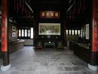 杭州都锦生丝织博物馆