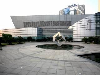 杭州高新区之江会展中心