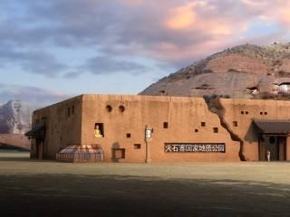 西吉县火石寨国家地质博物馆暨游客中心