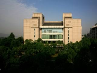 浙江工业大学之江校区图书馆