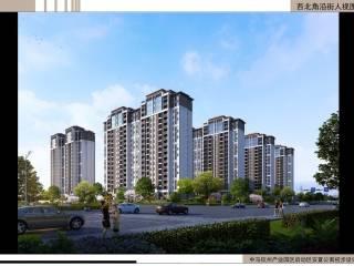 中国—马来西亚钦州产业园区启动区安置公寓工程总承包