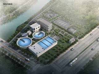 永康市龙山镇污水处理厂扩建设计采购施工(EPC)总承包项目