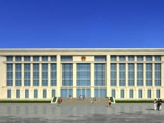 固原市人民檢察院