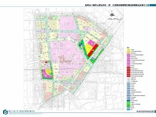 杭州市上塘单元拱墅区拱宸社区一对一方案整治规划暨局部控规调整论证报告