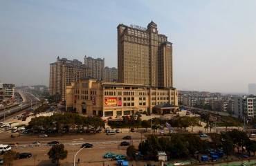 兰溪世贸大酒店