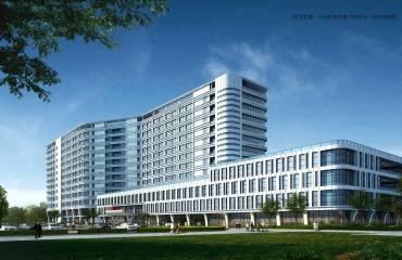 武义县第一人民医院迁建