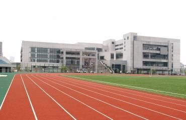 浙江工商大学游泳馆及风雨操场
