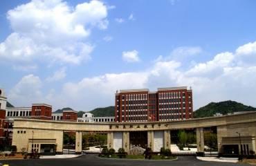 富阳市职业教育中心