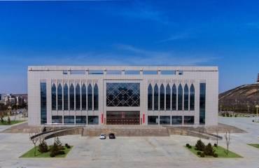 固原市会展中心