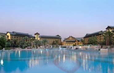 开元缙云皇帝谷温泉度假酒店