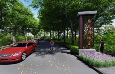 2017年拱宸桥东老旧生活小区环境功能综合提升项目EPC总承包
