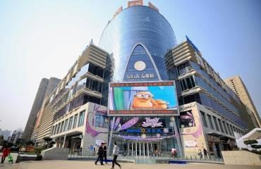 大理泰业国际广场