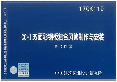 img-802094302-0001.jpg