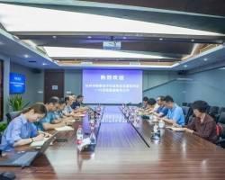 杭州市勘察设计行业协会王国钰书记一行莅临我集团调研指导工作
