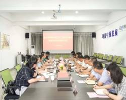 浙工大工程設計集團與蘭溪市金蘭創新城簽訂戰略合作協議