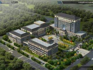 东海县委党校