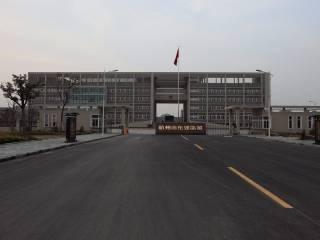 杭州东郊监狱