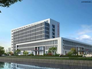 台州市路桥区第三人民医院