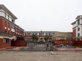 瑞安塘下中心区小学