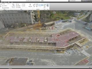 EPC模式下装配式混凝土建筑BIM深度应用-小和山后勤公建项目1-B地块D-4号学生宿舍