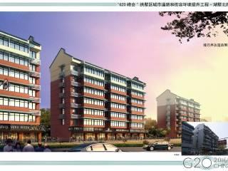 杭州市拱墅区城市道路和街容环境提升工程(第 一批)--湖墅路