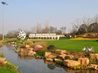 德清县美丽县城提升工程——(高速公路德清出口及城区部分节点提升工程)