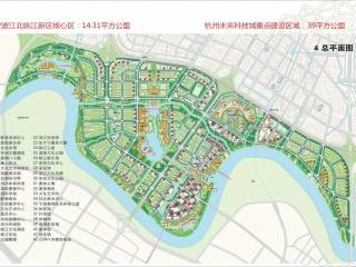 杭州未来科技城生活空间设施研究